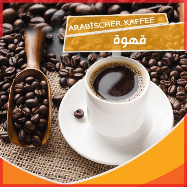 Arabischer Kaffee